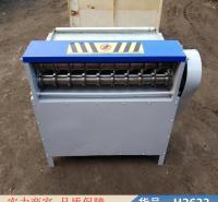 慧采多功能橡胶分条机 橡胶自动分条机 胶板分条机货号H2622