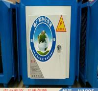 慧采厨房油烟净化器 无烟烧烤车油烟净化器 饮食业油烟净化器货号H1895