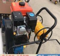 慧采微型喷雾器 酒精喷雾器 气雾喷雾器货号H5097