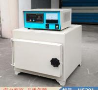 慧采1600度高温马弗炉 1400度马弗炉 气氛保护马弗炉货号H5201