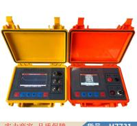 慧采缆线缆故障测试仪 路灯电缆故障检测仪 电缆故障诊断仪货号H7731