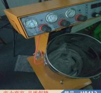 慧采静电喷涂机 DS206智能静电喷涂机 喷塑机静电货号H8412