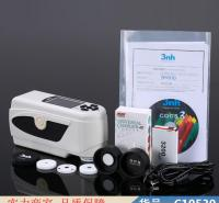 慧采在线分光测色仪 中测光电仪器平水仪 可见分光光度仪货号C10530