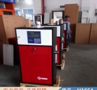 慧采全自动抽油泵 大型静音汽油加油机 汽油12V加油机货号H1664