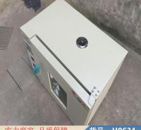 慧采数显鼓风干燥箱 烘箱干燥箱 台式干燥箱货号H0634