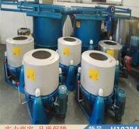 润联全自动封闭式组织脱水机 工业甩干机 小型卧式离心脱水机货号H10284