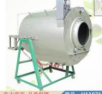润联小型蒸汽杀青机 电茶叶杀青机 电热茶叶杀青机货号H11071