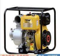 润联12v柴油泵 220v柴油泵 四缸柴油泵货号H1885