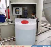 润联喷塑废气处理 制药有机废气处理 车间有机废气处理货号H10290