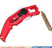 润联不锈钢卷尺 摇卷尺碳钢量水尺 防锈耐酸耐磨深度尺货号H8251
