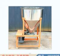 润联5Byx5小型种子包衣机 烤烟种子包衣机 喷雾包衣机货号H11025