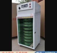 润联食品烘干机 小型茶叶烘干机 咖啡豆烘焙机货号H7867