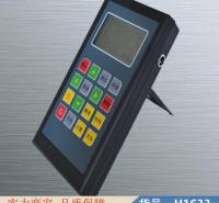润联金属硬度检测仪 硬度测试仪 手持式里氏硬度计货号H1633