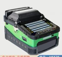 润联熔纤机 光缆熔接机 全自动热熔对接焊机货号H5575