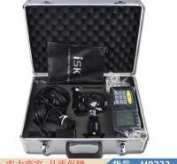 钜都地暖管漏水探测仪 地下漏水探测仪x光可视型 家用自来水管漏水货号H0233