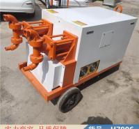 钜都变量双液注浆泵 耐腐耐磨液下泵 单缸双液注浆泵货号H7906