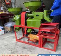 钜都多功能新型碾米机 多功能碾米机 中小型碾米机货号H7815