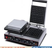 钜都单盘华夫饼机 华夫饼机蛋糕2盘 华夫饼机格子饼机可丽饼机货号H2559