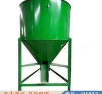 钜都小麦种子包衣机 棉籽种子包衣机 薄膜包衣机货号H1012
