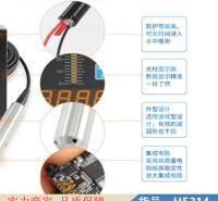 钜都控制液位计 液位计玻板 钢丝液位计货号H5314