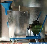 钜都螺蛳机 田螺打尾机 新型剪洗一体机货号H4342