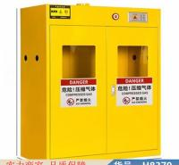 钜都氮气气瓶柜 双瓶防爆气瓶柜 实验室气瓶柜货号H8379