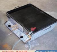 钜都肉火烧炉子 白吉馍燃气炉 液化气烧饼炉货号H3664
