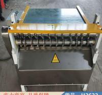 钜都橡胶带分条机 全自动胶带分切机 自动胶带切割机货号H2622