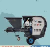 钜都多功能砂浆喷涂机 砂浆腻子喷涂机 活塞式砂浆喷涂机货号H1860