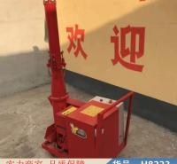 钜都螺旋上料机 混泥土输送泵 楼房小型上料机货号H8223