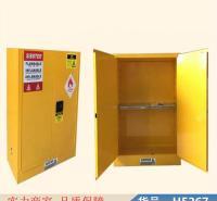钜都矿用防爆柜 防爆型控制柜 防爆高压开关柜货号H5267