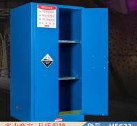 钜都防爆变频控制柜 电器防爆柜 45加仑防爆柜货号H5623