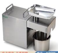 钜都螺旋制油机 水压机榨油机 螺旋液压制油机小型货号H2601