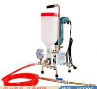 钜都手动水泥灌浆机 双液注浆机 高压灌注机货号H2296