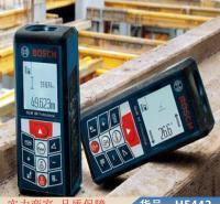 钜都手持激光测距仪 激光红外线测距仪 GLM250VF激光测距仪货号H5442
