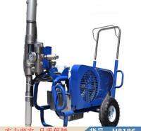钜都全自动喷涂机 自动腻子粉喷涂机 砂浆腻子粉喷涂机货号H8186