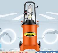 钜都全自动黄油机 脚踏黄油加注机 油脂自动加注机货号H8378