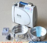 钜都实验用小型精米机 小型实验精米机 小型精米机kett货号H2433