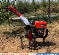 钜都两驱家用翻土机 耕地农用旋耕机 犁地开沟机货号H8059
