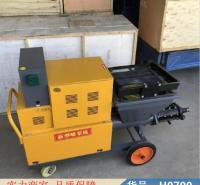 钜都新型砂浆喷涂机 蠕动式砂浆喷涂机 新型快速砂浆喷涂机货号H0700