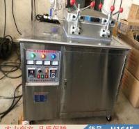 钜都压力炸鸭炉 油炸鸭炉 高压电炸锅货号H1645
