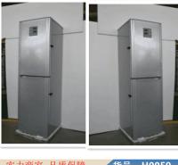 钜都便携式低温冰箱 双门超低温冰箱 药品冷藏保存箱货号H0059