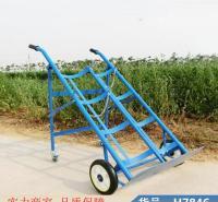 钜都气瓶运输小推车 不锈钢气瓶小推车 双轮小推车货号H7846