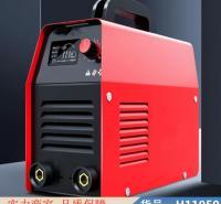 智众自动电焊机 老式的电焊机 汽油发电电焊机货号H11050