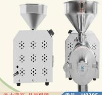 智众杂粮磨粉机 小型杂粮磨粉机 家用杂粮磨粉机货号H0305