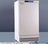 智众实验室超低温冰箱 零下25度低温冰箱 gsp药品保存箱货号H0059