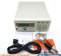 智众四探针电阻测试仪 zc8型接地电阻测试仪 接地引下线导通测试货号H9880