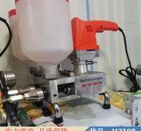 智众双液注浆机 防水补漏设备 高压注浆机货号H2108