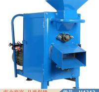 智众10公斤田螺剪尾机 全自动剪洗一体机 剪螺机全自动货号H4342