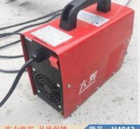 智众电焊机家用 保护电焊机 电阻电焊机货号H4043